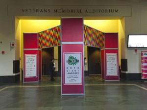 entrance unit